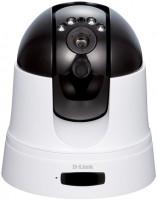 Камера видеонаблюдения D-Link DCS-5211L