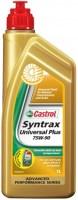 Трансмиссионное масло Castrol Syntrax Universal Plus 75W-90 1л