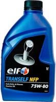 Трансмиссионное масло ELF Tranself NFP 75W-80 1л