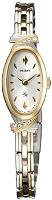 Фото - Наручные часы Orient FRBDV005W