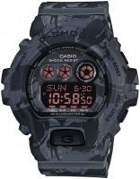 Фото - Наручные часы Casio GD-X6900MC-1