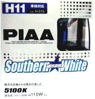 Фото - Автолампа PIAA H11 Southern Star White H-515
