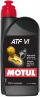 Фото - Трансмиссионное масло Motul ATF VI 1л