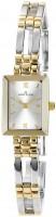 Наручные часы Anne Klein 4899SVTT