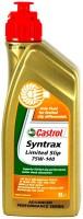 Фото - Трансмиссионное масло Castrol Syntrax Limited Slip 75W-140 1л