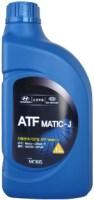 Фото - Трансмиссионное масло Hyundai ATF Matic-J 1L 1л