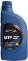 Фото - Трансмиссионное масло Hyundai MTF 75W-85 Prime 1L 1л
