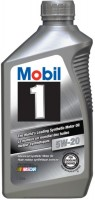 Моторное масло MOBIL 5W-20 1л