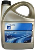 Моторное масло GM Dexos 2 Longlife 5W-30 4л
