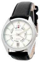 Фото - Наручные часы Orient EM5J00UW