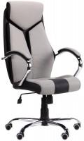 Компьютерное кресло AMF Prime