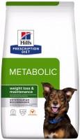 Фото - Корм для собак Hills PD Canine Metabolic 1.5 kg