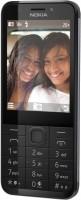 Мобильный телефон Nokia 230 1 SIM
