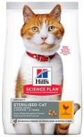 Корм для кошек Hills SP Feline Sterilised Young Adult Chicken 0.3 kg