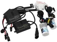Автолампа Guarand Slim H10 55W Mono 4300K Kit
