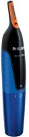 Фото - Машинка для стрижки волос Philips NT5175