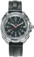 Фото - Наручные часы Vostok 211783