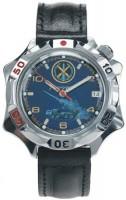 Фото - Наручные часы Vostok 2414/531772