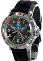 Наручные часы Vostok 811288