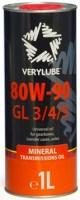 Фото - Трансмиссионное масло VERYLUBE 80W-90 GL 3/4/5 1л