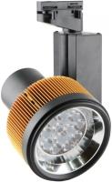 Прожектор / светильник STVled TC01-24W-4000K