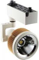 Фото - Прожектор / светильник STVled TS07-25W-5000K