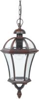 Прожектор / светильник Ultralight QMT 1505L Real II