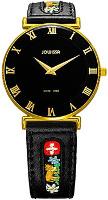 Наручные часы Jowissa J2.037.L