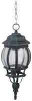 Фото - Прожектор / светильник ARTE LAMP Atlanta A1045SO-1