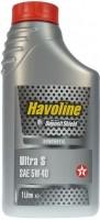 Моторное масло Texaco Havoline Ultra S 5W-40 1л