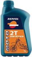 Моторное масло Repsol Moto Sintetico 2T 1л