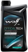 Трансмиссионное масло WOLF Officialtech 75W-90 G50 1L 1л