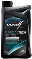 Трансмиссионное масло WOLF Officialtech ATF D VI 1л