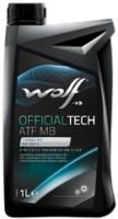 Трансмиссионное масло WOLF Officialtech ATF MB 1л