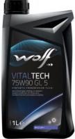 Трансмиссионное масло WOLF Vitaltech 75W-90 GL5 1л