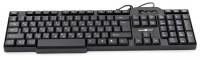 Клавиатура Maxxtro KB-111U
