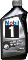 Трансмиссионное масло MOBIL Synthetic ATF 1л