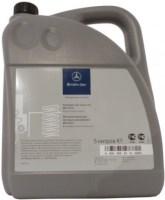 Моторное масло Mercedes-Benz PKW-Motoroil 5W-30 MB229.51 5л