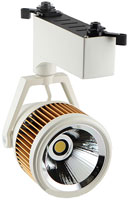 Прожектор / светильник STVled TS08-25W-5000K