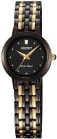 Наручные часы Orient UB9C001B