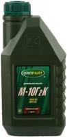 Моторное масло OILRIGHT M-10G2K 1л