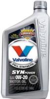 Моторное масло Valvoline Synpower 0W-20 1L