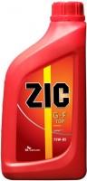 Трансмиссионное масло ZIC G-F Top 75W-85 1л
