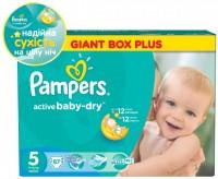 Фото - Подгузники Pampers Active Baby-Dry 5 / 87 pcs
