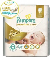 Подгузники Pampers Premium Care 2 / 22 pcs