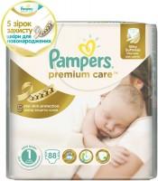 Подгузники Pampers Premium Care 1 / 88 pcs