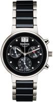 Наручные часы Bruno Sohnle 17.73134.752