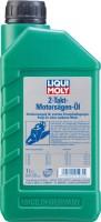 Моторное масло Liqui Moly 2-Takt-Motorsagen-Oil 1L