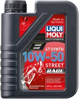 Моторное масло Liqui Moly Motorbike 4T Synth Street Race 10W-50 1л