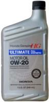 Моторное масло Honda HG Ultimate 0W-20 1L 1л